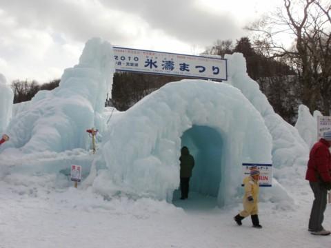 支笏湖 003