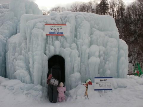支笏湖 006