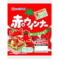 tomato_win.jpg