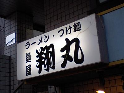 200804170228152
