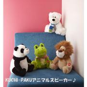 img_product_8780793924afd426c8b42b.jpg