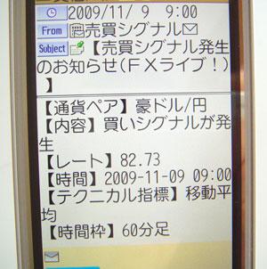 20091109