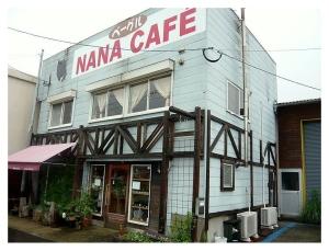 ナナカフェ