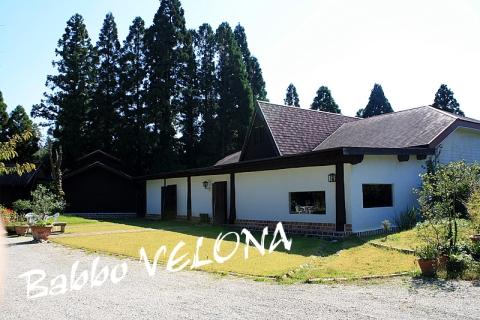 ヴェローナ01