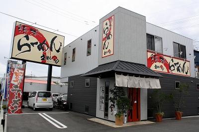 えぼし屋2