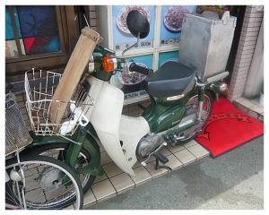 長崎ちゃんぽん66