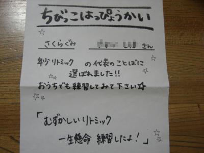 201210-07.jpg