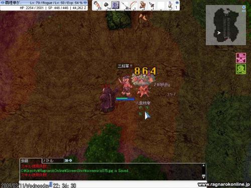 三段_convert_20090313131057
