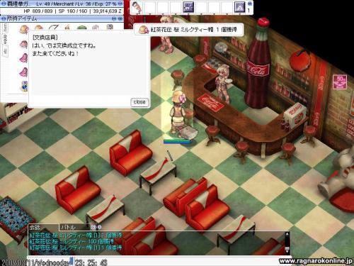 帽子作成_convert_20090313131114