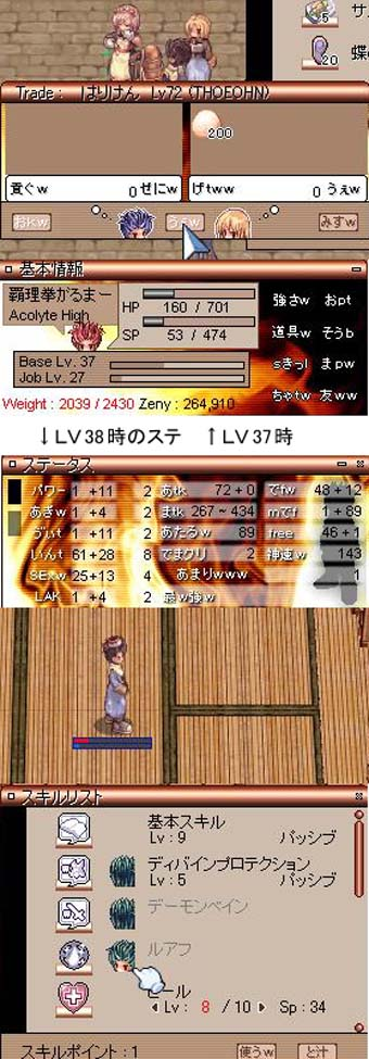 LV37~