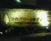 20070826012611