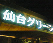 20070826012612