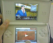 20071114175437