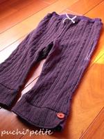 pants11182.jpg