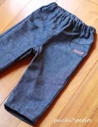 pants620.jpg