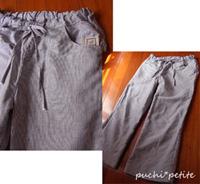 pants82022.jpg