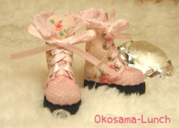 boots-rose01.jpg