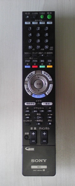 BDZ-T55 Remote