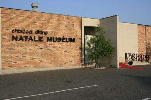 natale museum