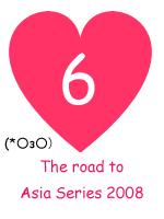 love2008.jpg