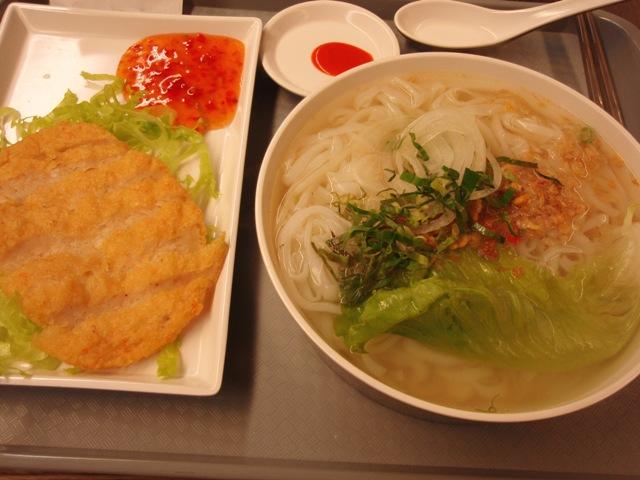 2ベトナム麺