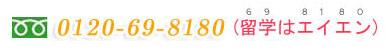 address_03.jpg
