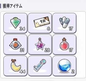 がちゃPP090410