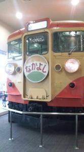 なかよし電車