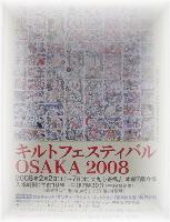 2008202.jpg
