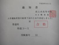 2008211.jpg