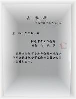2008325.jpg