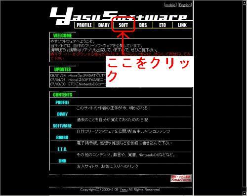 繝√・繝・1_convert_20090202001837[1]