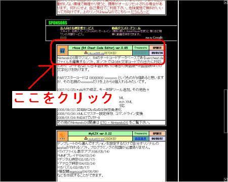 繝√・繝・2_convert_20090202002548