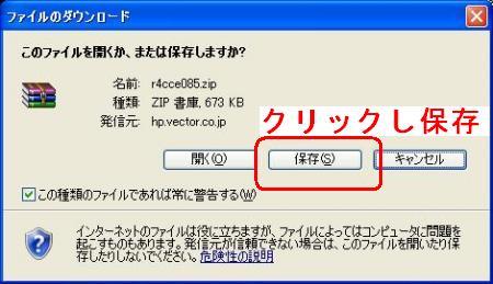 繝√・繝・3_convert_20090202003617