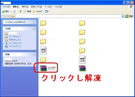 繝√・繝・4_convert_20090202003641