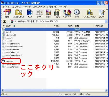 繝√・繝・5_convert_20090202003715