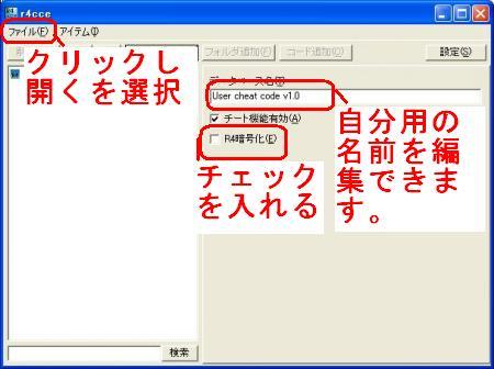 繝√・繝・6_convert_20090202003730-01