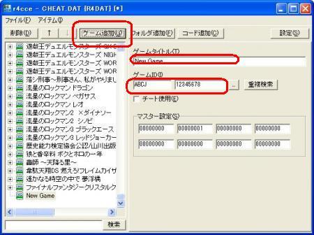 繝√・繝・9_convert_20090202003844