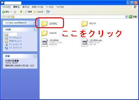 繝√・繝・10_convert_20090202003902-01