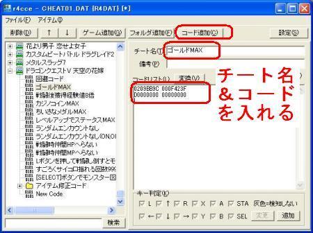 繝√・繝・7_convert_20090202011847