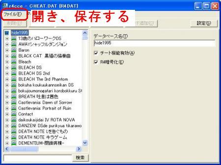繝√・繝・7_convert_20090202003800