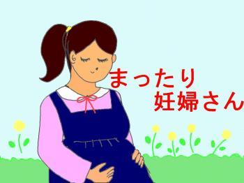 過去の私の妊婦スタイル