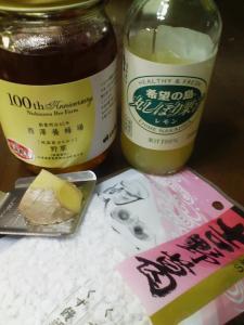 生姜くず湯の材料