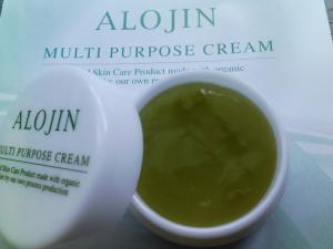 アロジン マルチパーパスクリーム