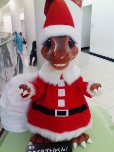 メリークリスマス!ガオ~