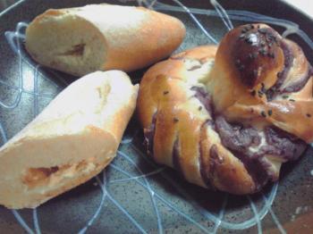 ケルンの新作パン