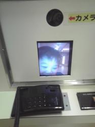 テレビ電話体験