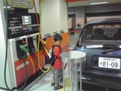 給油体験コーナー