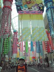 七夕まつり 2009商店街