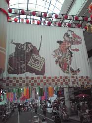 商店街の飾り